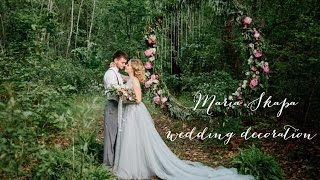 VLOG Декоратора: Лесная свадьба