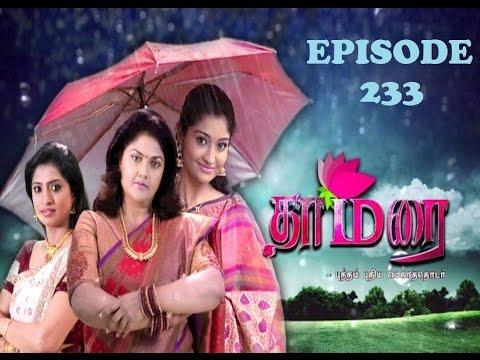 Thamarai - Episode 233 - 10/08/2015