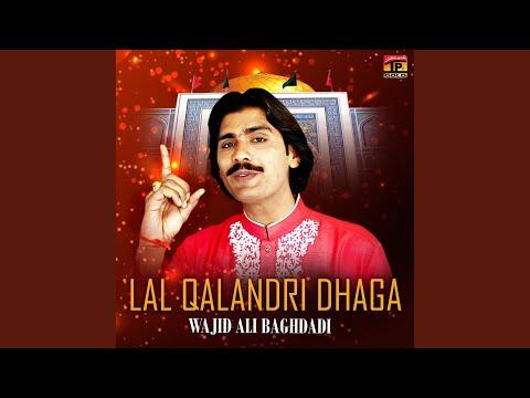 Lal Qalandri Dhaga