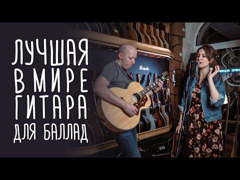 Gibson J200 | gitaraclub.ru