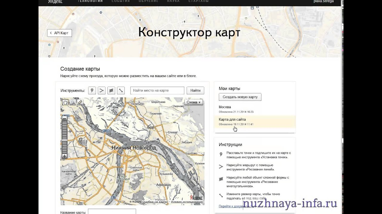 как нарисовать схему проезда на карте яндекс деньги под залог недвижимости санкт-петербург спб дачи