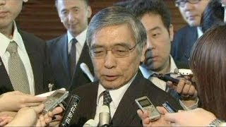 Contradictory times at the Bank of Japan - economy
