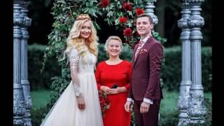 Свадьба 2017 ведущей свадеб Елены Алинской