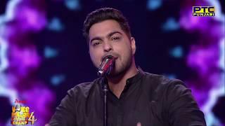 pardeep-sran-cutiepie-mitti-da-bawa-live-performance-studio-round-10-vop-chhota-champ-4