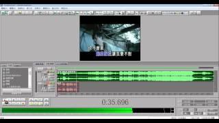 Adobe Audition1.5基本錄音【中文版教學影片】
