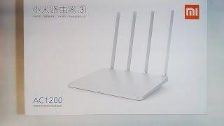 AliExpress - Xiaomi Router 3 Розпакування