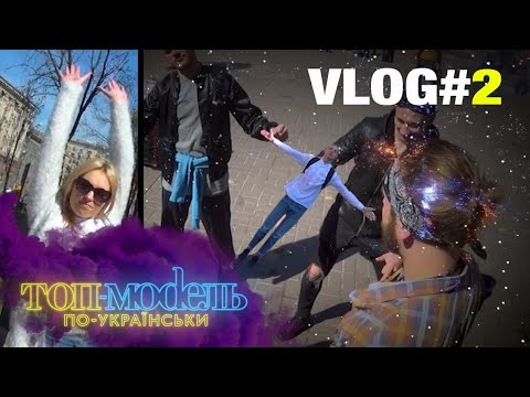 Дневники топ-моделей  танцы и дефиле в центре Киева