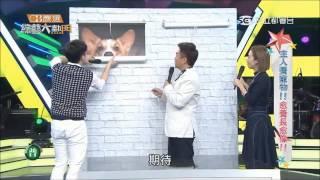 2016.3.4 柯基犬肥油 X 吃喝拉撒日誌 綜藝大熱門【主人養寵物!越養長越像!!】