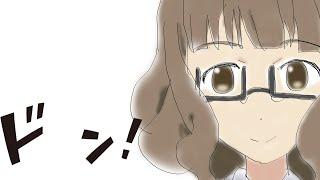 普通の女子校生が【ろこどる】やってみた。 『西深井沙織』です。