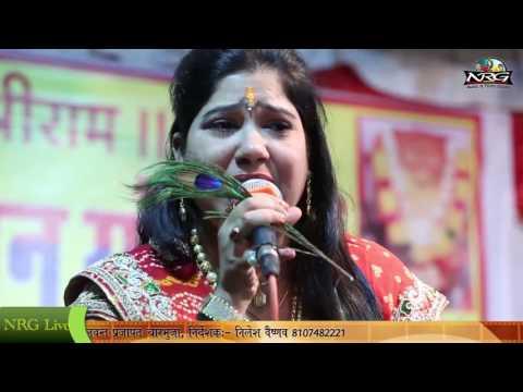 Alka Sharma Live Bhajan | Aayo Rasiya | Marwadi Bhakti Song | Pahadi Balaji Bhajan Live Program