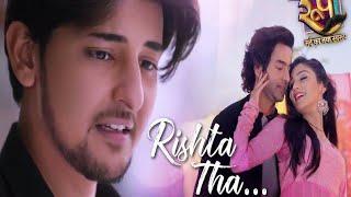 Rishta Tha Darshan Raval Mp3 Song Download
