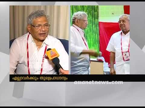 Sitaram Yechury Interview | Sitaram Yechury re-elected CPI(M) general secretary