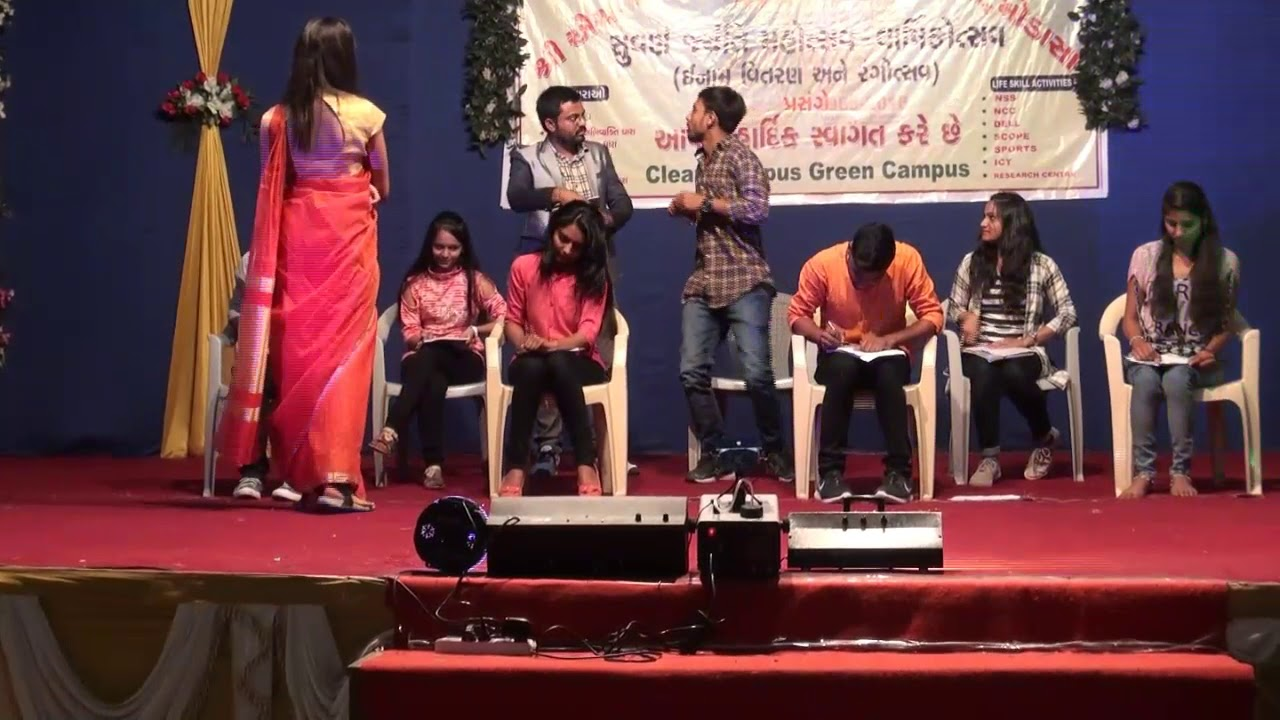 COLLEGE LIFE IS ~ MUSICAL DRAMA || SHRI H. S. SHAH CLG. MODASA || 50 ANNUAL FUNCTION ~ 2018 ||