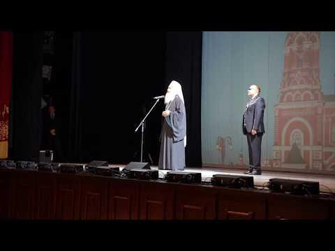 Вручение митрополиту Иоанну звания «Почетный гражданин города Йошкар-Олы»