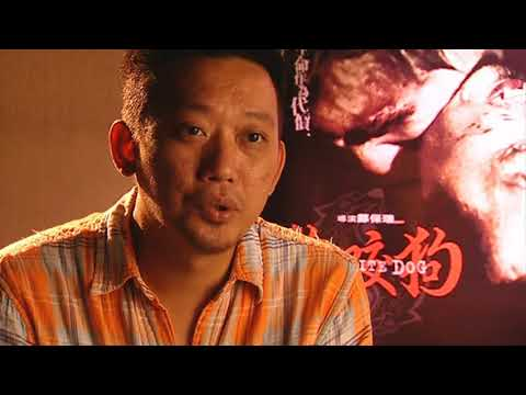 Dog Bite Dog (2006) An Interview With Director Cheang Pou-Soi 狗咬狗: 鄭保瑞專訪