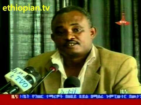 Ethiopian News in Amharic - Tuesday, November 1, 2011