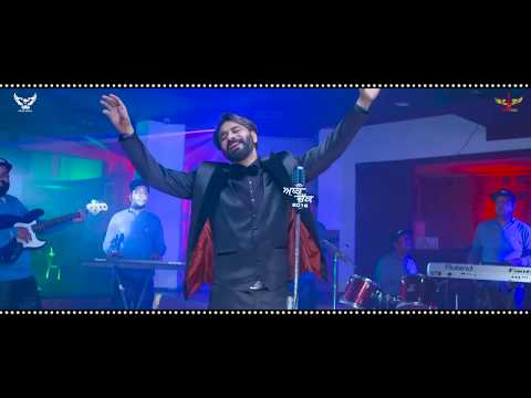 Aah Chak 2018 | Teaser | Babbu Maan |...