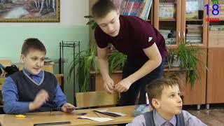 Уроки технологии в начальных классах
