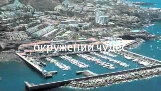видео Пляж Плайя Арена