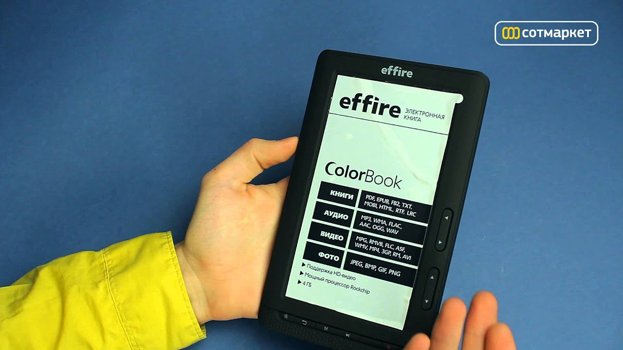 Color book effire -  Effire Colorbook Tr704 Youtube