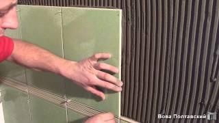 Укладка плитки в ванной - 4часть/Проблемы с размером плитки