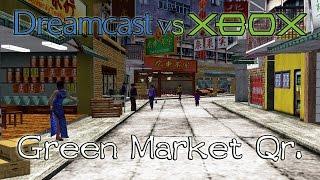 Shenmue II - Dreamcast vs Xbox Green Market Qr.