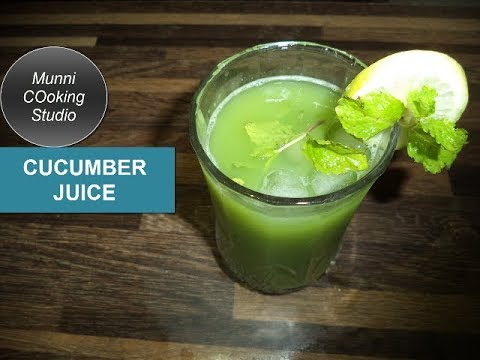 Lose Belly Fat In 10 Days // Weight Lose Cucumber Juice At Home // Cucumber  Juice