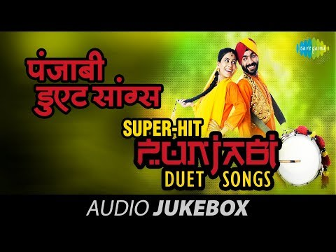 Super-Hit | Punjabi Duet Songs | Volume-3...