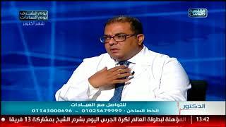 الدكتور | مشاكل السمع طرق التشخيص والعلاج مع دكتور محمد وائل محمد مصطفى