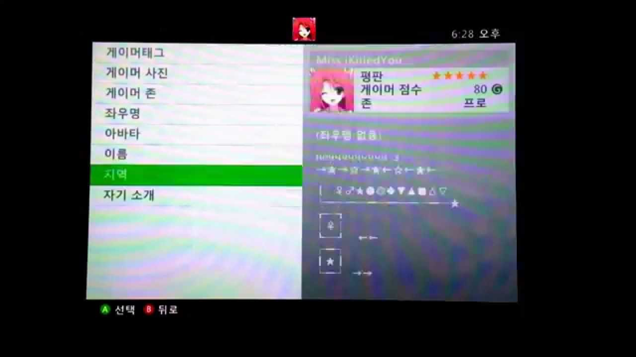 How to get cool symbols on the xbox 360 youtube how to get cool symbols on the xbox 360 biocorpaavc Image collections