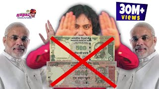 Wah re mara modi ji - after 500 & 1000 Rs. note ban in India - India No.1 Rajsthani DJ Song