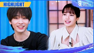 Clip: Welcome LISA And Lian Huaiwei To Bring A Talkshow For Us! | Youth With You S3 EP18 | 青春有你3
