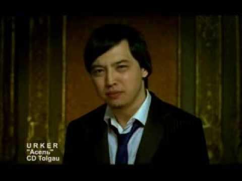 кыргызские песни - Прослушать музыку бесплатно, быстрый
