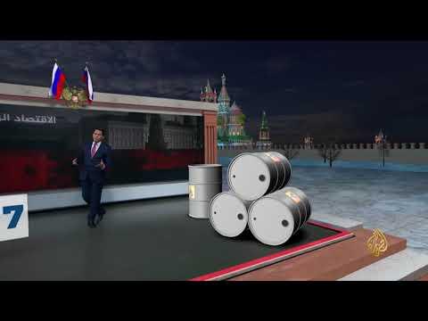 أبرز مؤشرات الاقتصاد الروسي  - 23:22-2018 / 3 / 16