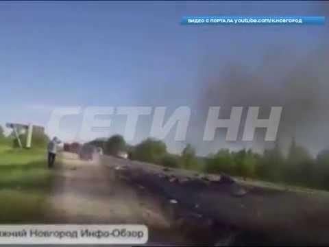 Страшная авария  в нижегородской области - 5 человек, в том числе маленький ребенок погибли.