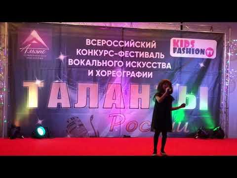 """Алена Куликова """" Simply The Best"""""""
