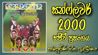 Sunflower - 2000 Live