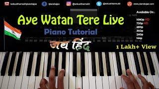 Dil Diya Hai Jaan Bhi Denge Aye Watan Tere Liye ( Piano Tutorial ) Instrumental By Ankush Harmukh