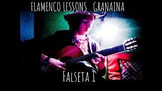 Flamenco lessons | Granaina | Falseta 1 Уроки фламенко гитары