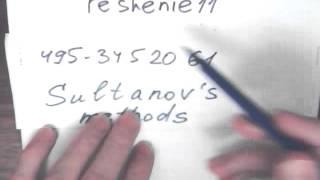 Как запоминать формулы по физике и математике Методы Султанова(Как быстро запомнить формулы по физике? http://youtu.be/jW8agjKkd4I Уроки увлекательной физики Плотность золота...., 2014-10-15T15:18:49.000Z)