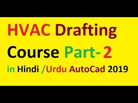 HVAC Drafting Course Part -2 ( Auto cad 2019 Hindi / Urdu )