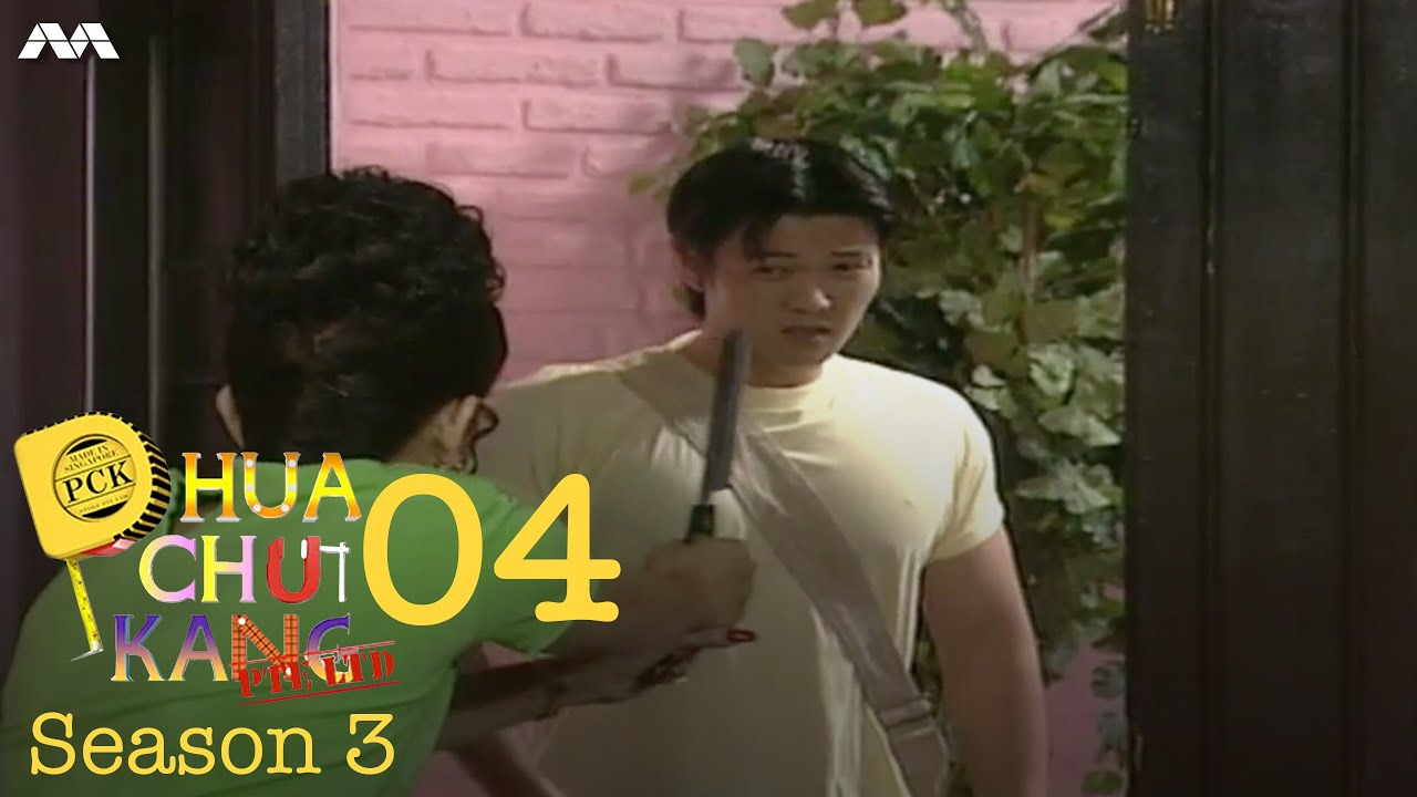 Download Phua Chu Kang S3 EP4