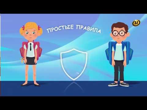 Видеоурок личная гигиена школьника