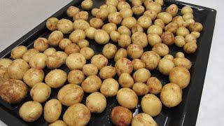 ПОДСЕЛИ МЫ НА ЭТУ КАРТОШКУ Вкуснота А Вы так готовите молодой картофель