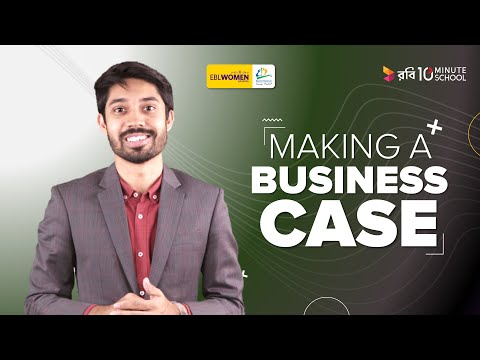 04. Making A Business Case   @Ayman Sadiq