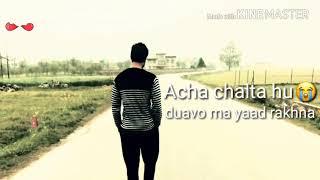 Acha chalta hu duaa me yaad rakhna (whatsapp status)
