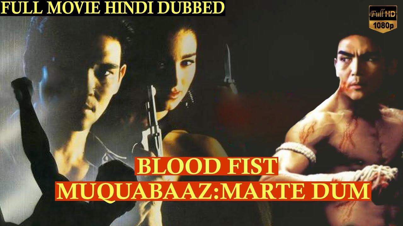 Bloodfist : Die Trying ( Hindi Dubbed )   Full Movie   Cat Sassoon   Don Wilson   IOF Hindi