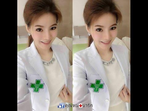 รวมภาพคุณหมอของไทยแต่ละคนสวยยังกะนางฟ้า