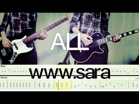 ALL - www.sara (Guitar & Bass Cover) with TAB