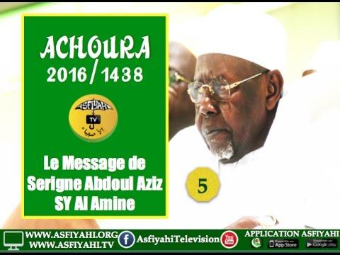 Achoura 2016  - Le Message de Serigne Abdoul Aziz Sy Al Amine - Asfiyahi Television